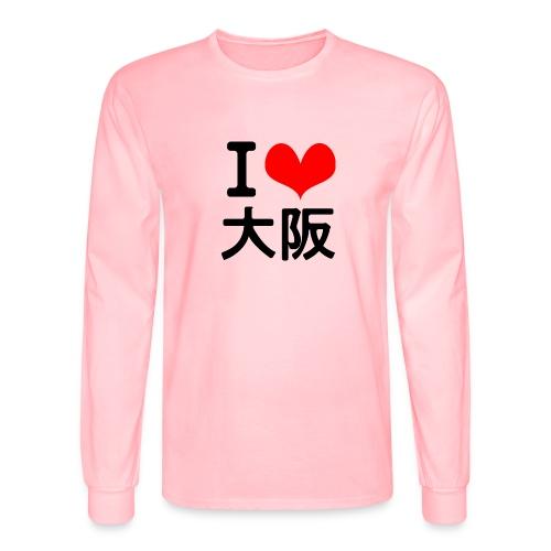 I Love Osaka - Men's Long Sleeve T-Shirt