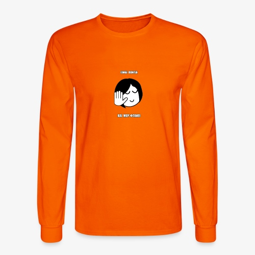 Jo Baka - Είμαι Πόντια Και Μου Φτάνει - Men's Long Sleeve T-Shirt