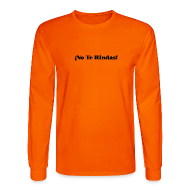 Do not Give Up (Spanish) No Te Rindas Motivational - Men's Long Sleeve T-Shirt