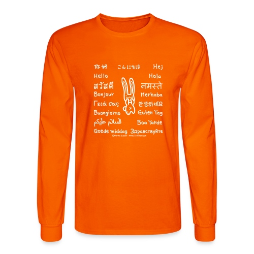 Hello world! - Men's Long Sleeve T-Shirt
