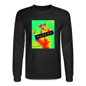 b r e a d b o y - Men's Long Sleeve T-Shirt