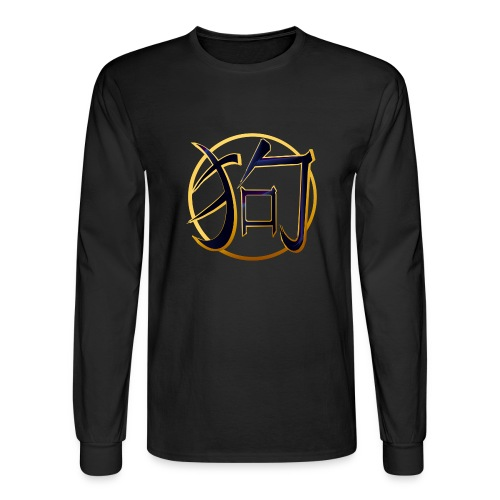 The Year Of The Dog - Men's Long Sleeve T-Shirt