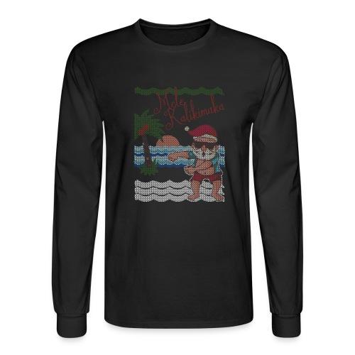 Ugly Christmas Sweater Hawaiian Dancing Santa - Men's Long Sleeve T-Shirt