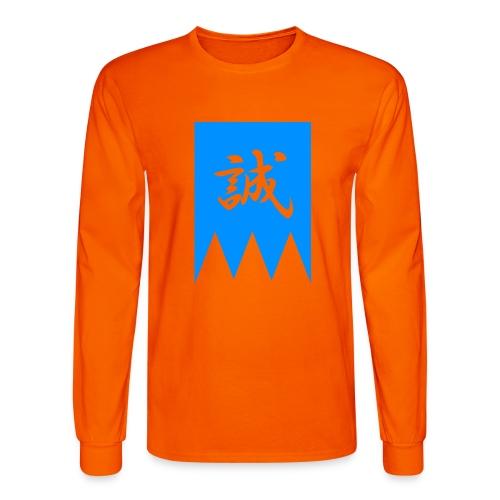 Shinsengumi - Men's Long Sleeve T-Shirt