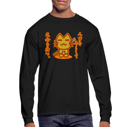 Samurai Cat - Men's Long Sleeve T-Shirt