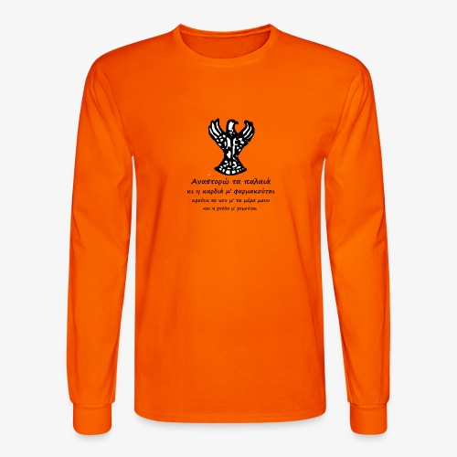 Αετός - Αναστορώ Τα Παλαιά - Men's Long Sleeve T-Shirt