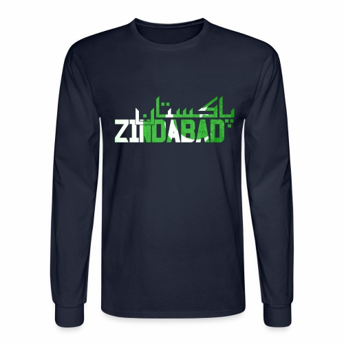 14th August Pakistan Independence Day - Men's Long Sleeve T-Shirt