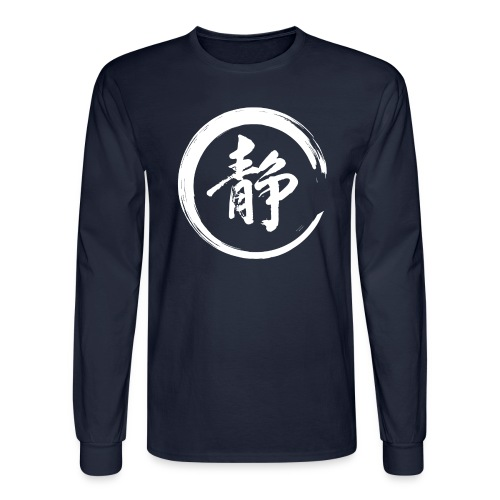 Lawrence Kenshin SquareWhite PNG Hi Res png - Men's Long Sleeve T-Shirt