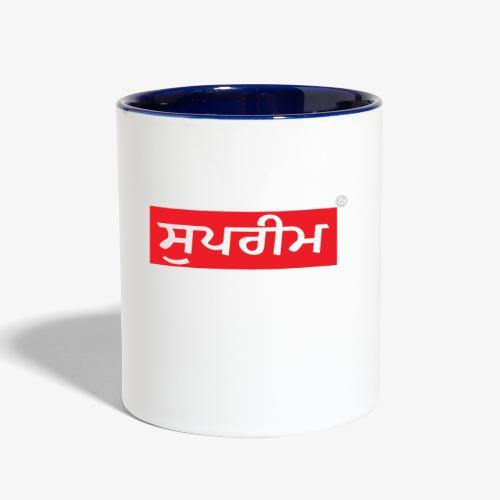 Sab To Uper 2 - Contrast Coffee Mug