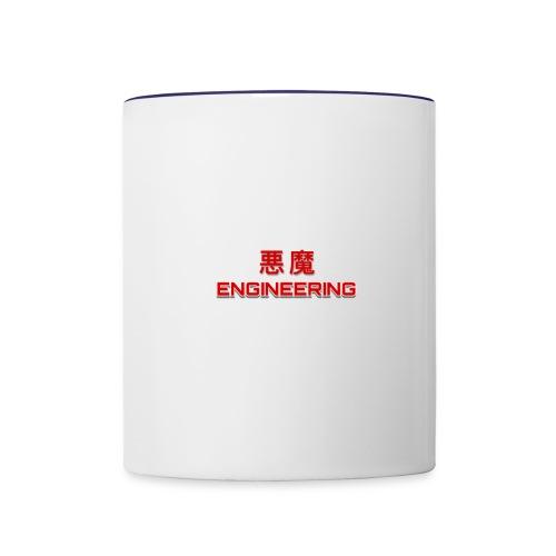 AKUMA Engineering - Contrast Coffee Mug
