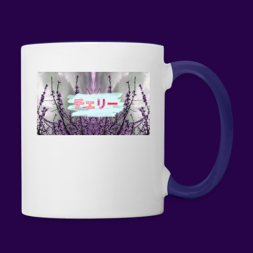 Cherī - Contrast Coffee Mug