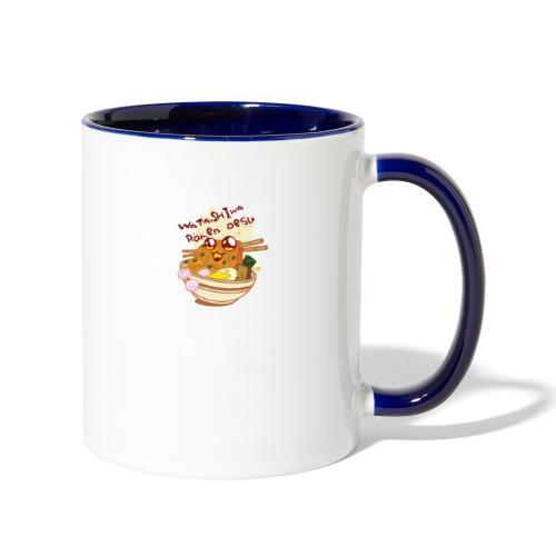Watashiwa Ramen Desu - Contrast Coffee Mug