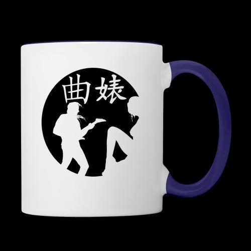 Music Lover Design - Contrast Coffee Mug