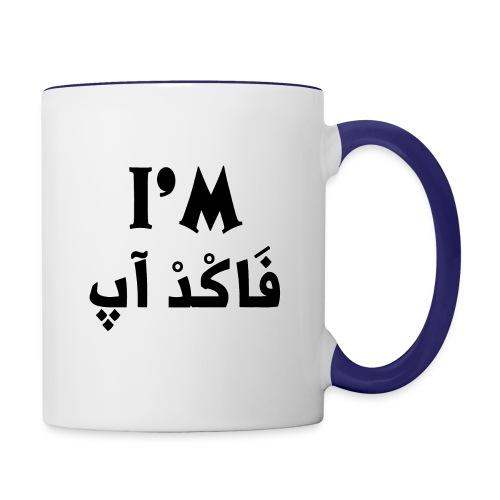 i'm fucked up - Contrast Coffee Mug