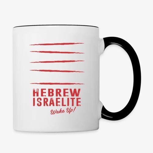 Hebrew Israelite - Contrast Coffee Mug
