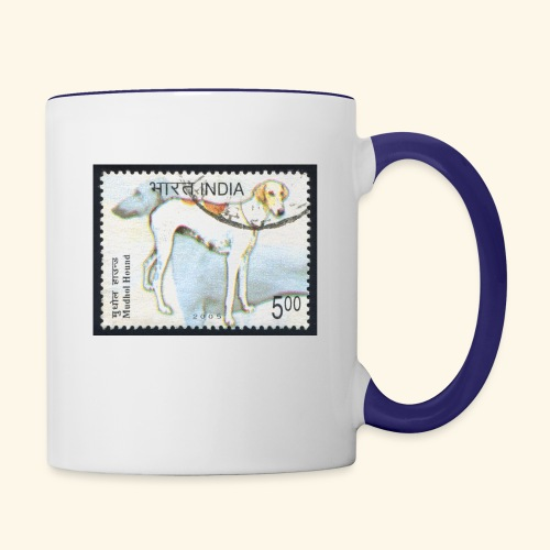 India - Mudhol Hound - Contrast Coffee Mug