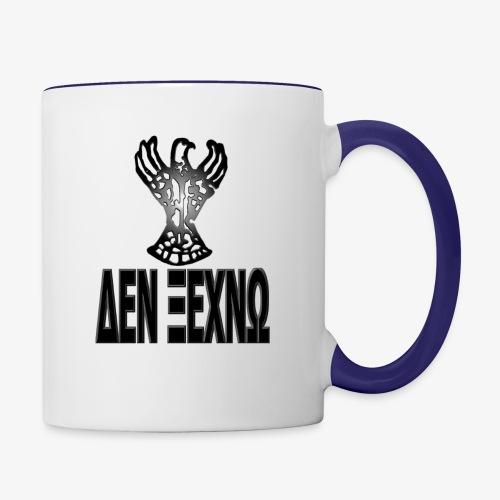 Δεν Ξεχνώ - αετός κοιτάει προς Πόντο - Contrast Coffee Mug