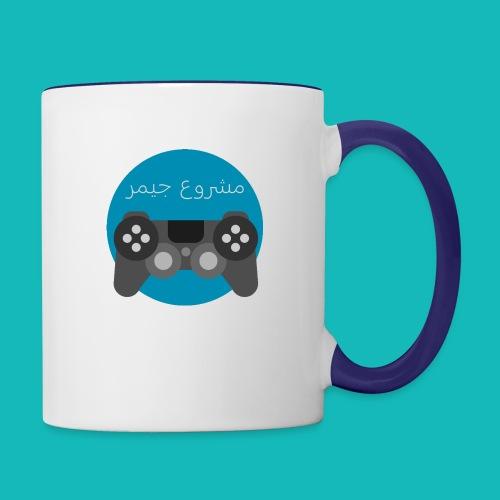 Mashrou3 Gamer Logo Products - Contrast Coffee Mug