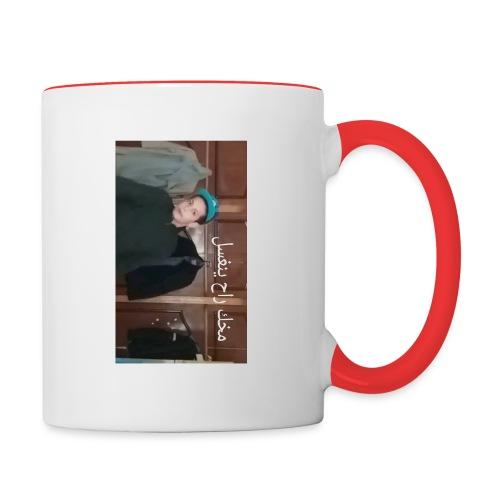 زي الخرا - Contrast Coffee Mug