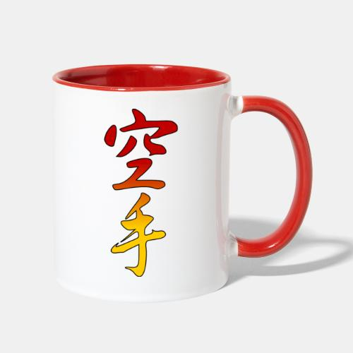 Karate Kanji Red Yellow Gradient - Contrast Coffee Mug