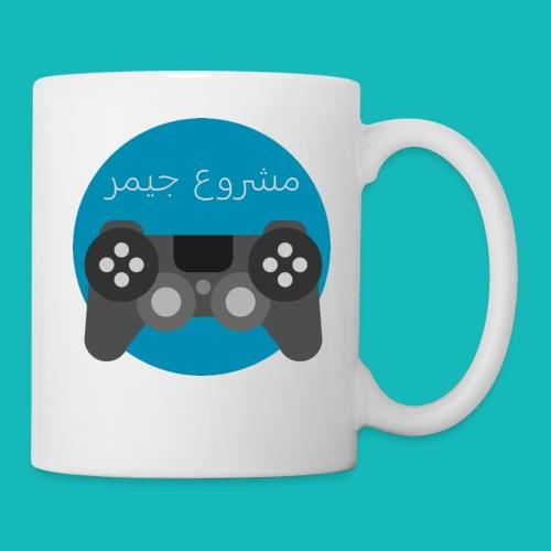 Mashrou3 Gamer Logo Products - Coffee/Tea Mug