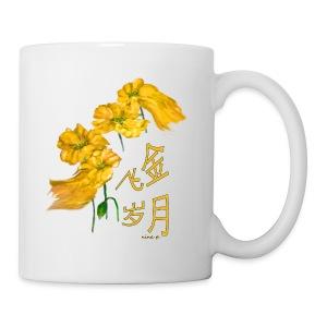 Golden Time - Coffee/Tea Mug