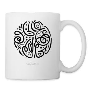 Let the creation to the Creator - Coffee/Tea Mug