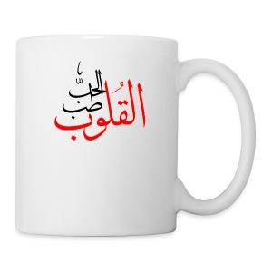 Love's hearts medicine - Coffee/Tea Mug