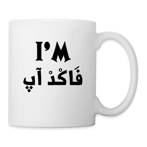 i'm fucked up - Coffee/Tea Mug