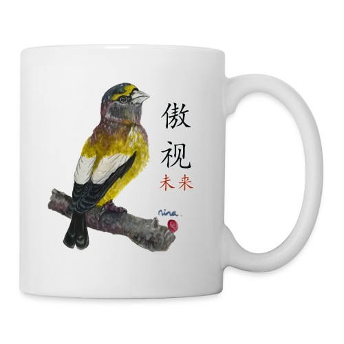 Bird-傲视 - Coffee/Tea Mug