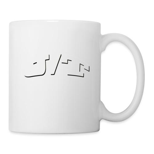 White Lettering - Coffee/Tea Mug