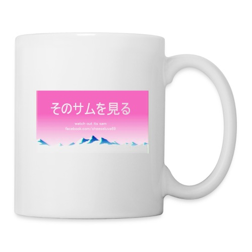 mountain boi - Coffee/Tea Mug