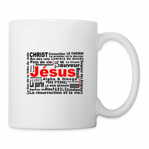jesus est - Coffee/Tea Mug