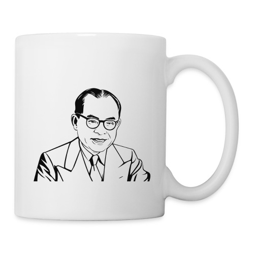 Mohammad Hatta - Coffee/Tea Mug