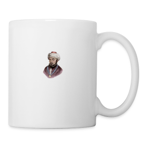 Maimonides shirt T-shirt jewish torah rabbi - Coffee/Tea Mug