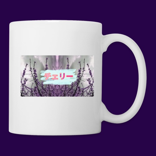 Cherī - Coffee/Tea Mug