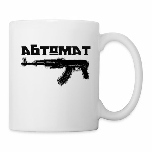 ABTOMAT - Coffee/Tea Mug