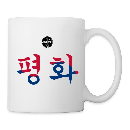 Korean Peace - Coffee/Tea Mug