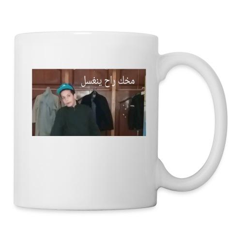 زي الخرا - Coffee/Tea Mug