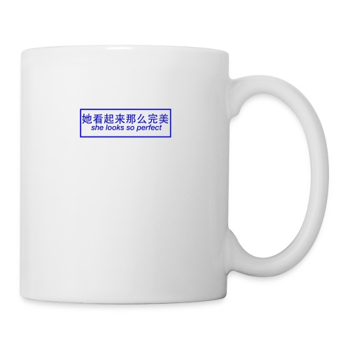 aesthetic - Coffee/Tea Mug