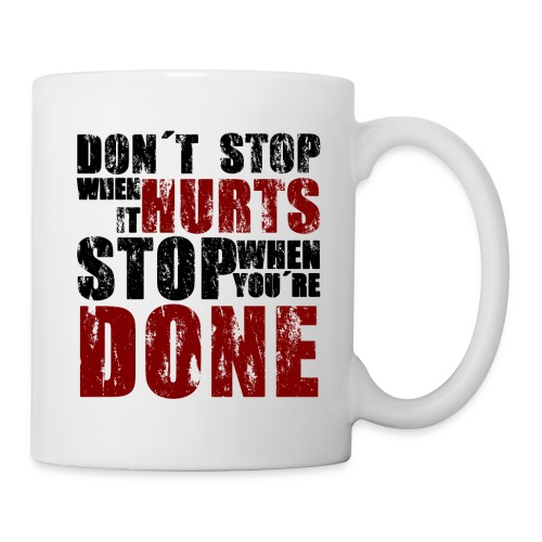 Gym motivation - Coffee/Tea Mug