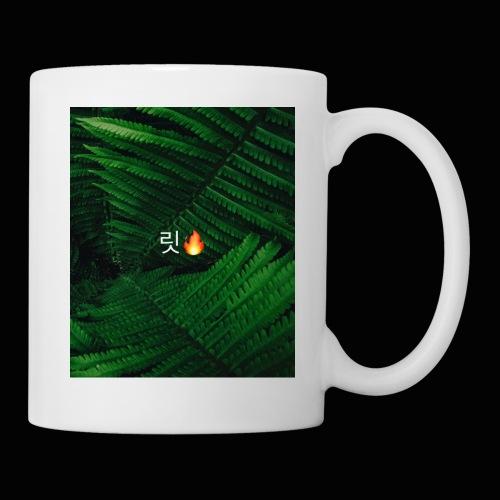 lit in the korean alphabet!! - Coffee/Tea Mug