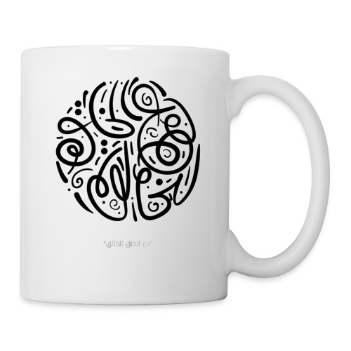 Let the creation to the Creator - Coffee/Tea Mug