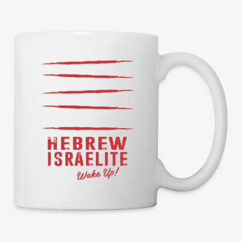 Hebrew Israelite - Coffee/Tea Mug