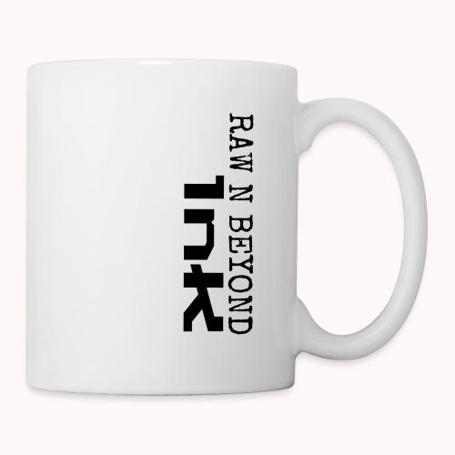 simple Rnb INK - Coffee/Tea Mug