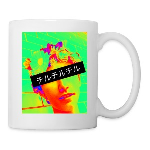 b r e a d b o y - Coffee/Tea Mug
