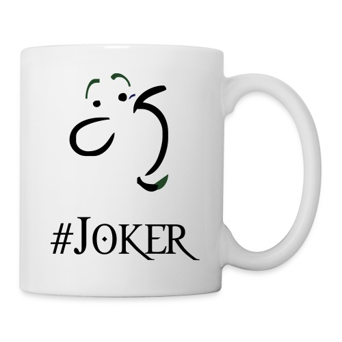 joker - Coffee/Tea Mug