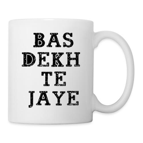 1518295873709 - Coffee/Tea Mug