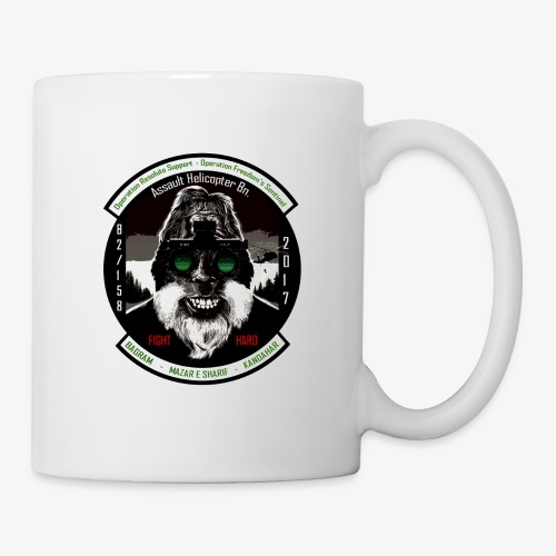 Bigfoot Store - Coffee/Tea Mug