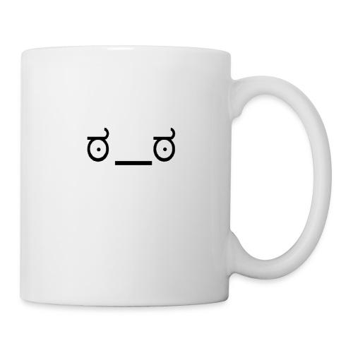 NerdMuffin - Coffee/Tea Mug